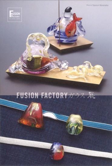 神戸大丸 FUSION FACTORYガラス展