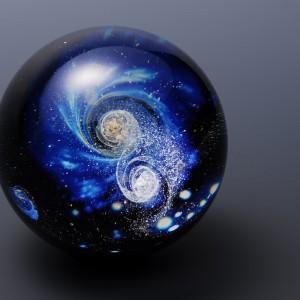 Shape: sphere Width: 79 mm Weight: 660 g